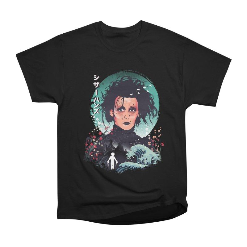 Ukiyo e Scissorhands Men's Heavyweight T-Shirt by dandingeroz's Artist Shop