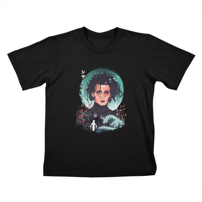 Ukiyo e Scissorhands Kids T-Shirt by dandingeroz's Artist Shop