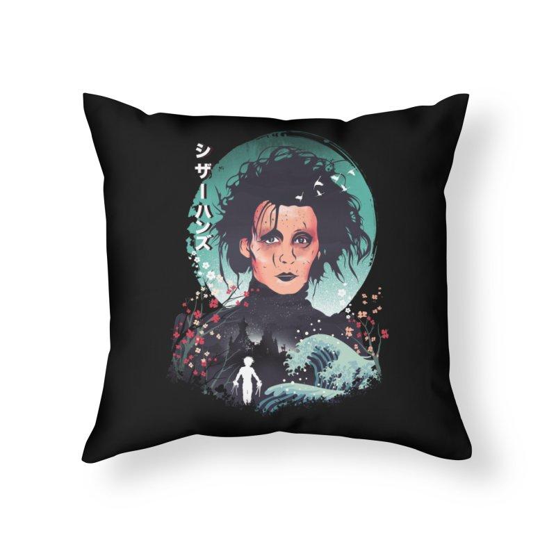 Ukiyo e Scissorhands Home Throw Pillow by dandingeroz's Artist Shop