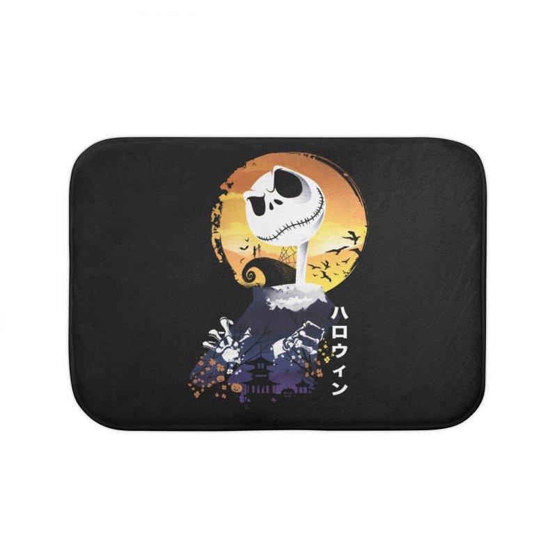 Ukiyo e Jack Town Home Bath Mat by dandingeroz's Artist Shop