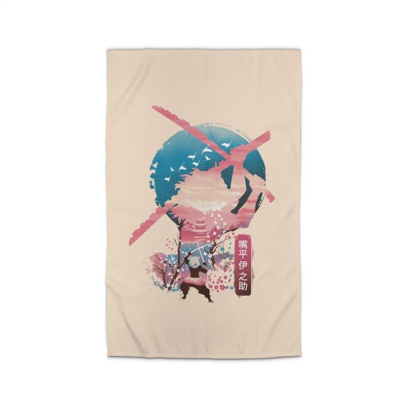 Ukiyo e Breath of the Beast Home Rug by dandingeroz's Artist Shop