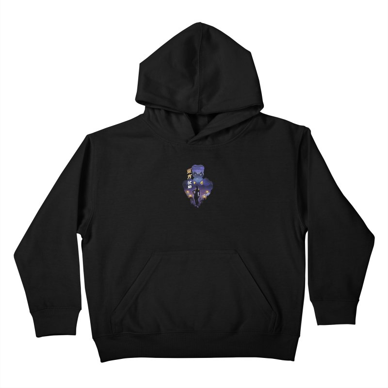 Josuke Crazy Diamond Kids Pullover Hoody by dandingeroz's Artist Shop