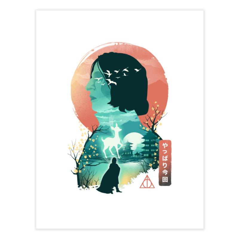 Always Ukiyo E Home Fine Art Print by dandingeroz's Artist Shop