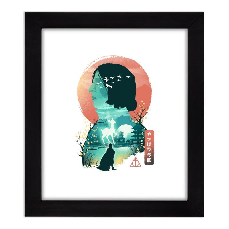 Always Ukiyo E Home Framed Fine Art Print by dandingeroz's Artist Shop