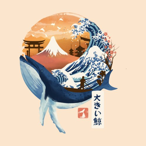 Design for The Great Whale