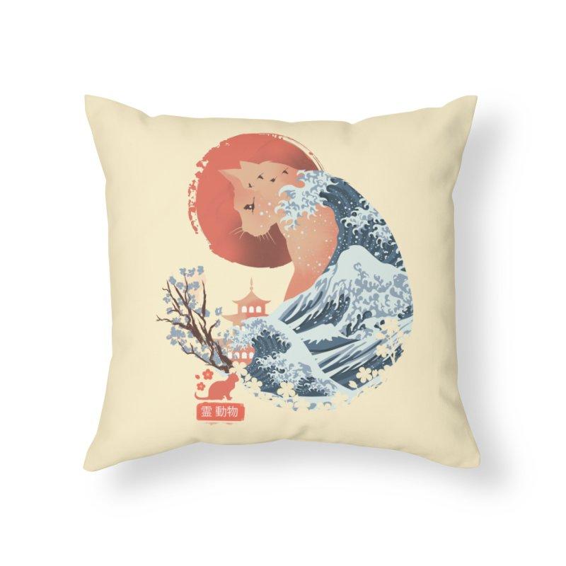 Spirit Animal Cat Home Throw Pillow by dandingeroz's Artist Shop