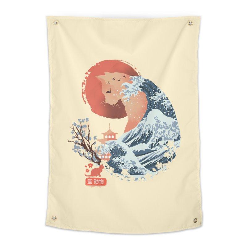 Spirit Animal Cat Home Tapestry by dandingeroz's Artist Shop
