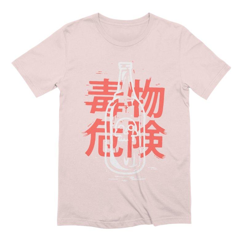 Veneno en las rocas Men's Extra Soft T-Shirt by daniac's Artist Shop