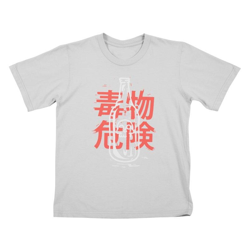Veneno en las rocas Kids T-Shirt by daniac's Artist Shop