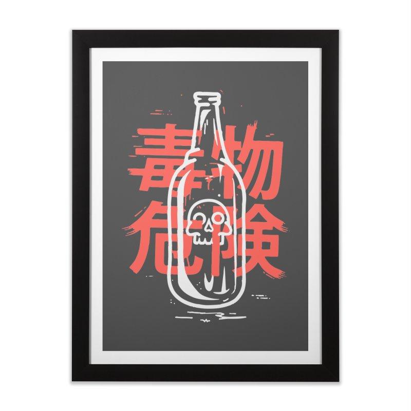 Veneno en las rocas Home Framed Fine Art Print by daniac's Artist Shop