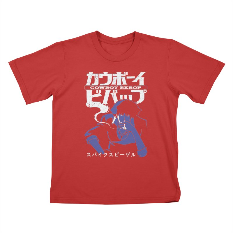 See you in space Kids T-Shirt by daniac's Artist Shop