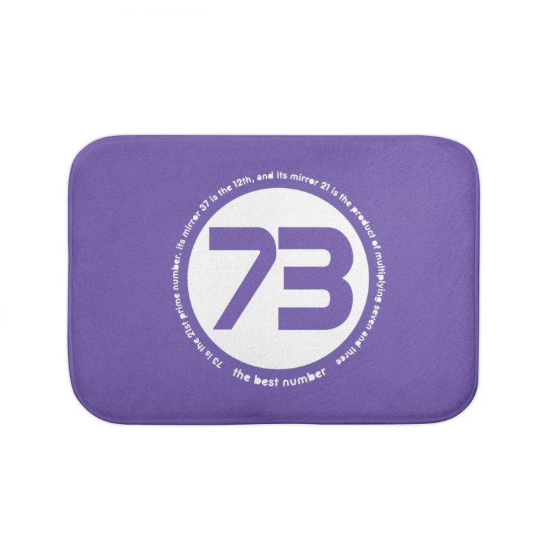 73 is the best number Home Bath Mat by Synner Design