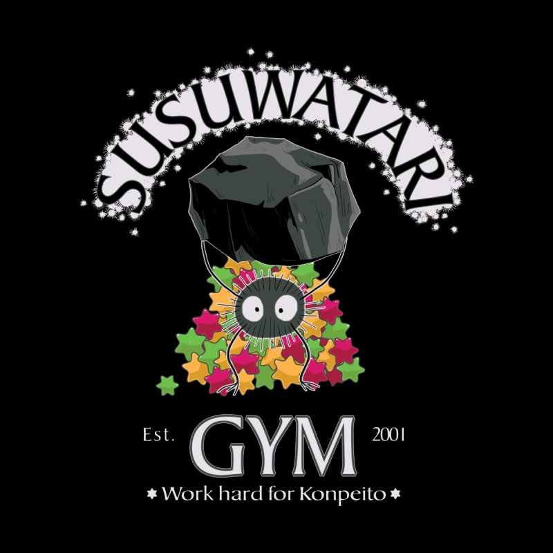 Susuwatari Gym by darkchoocoolat's Artist Shop