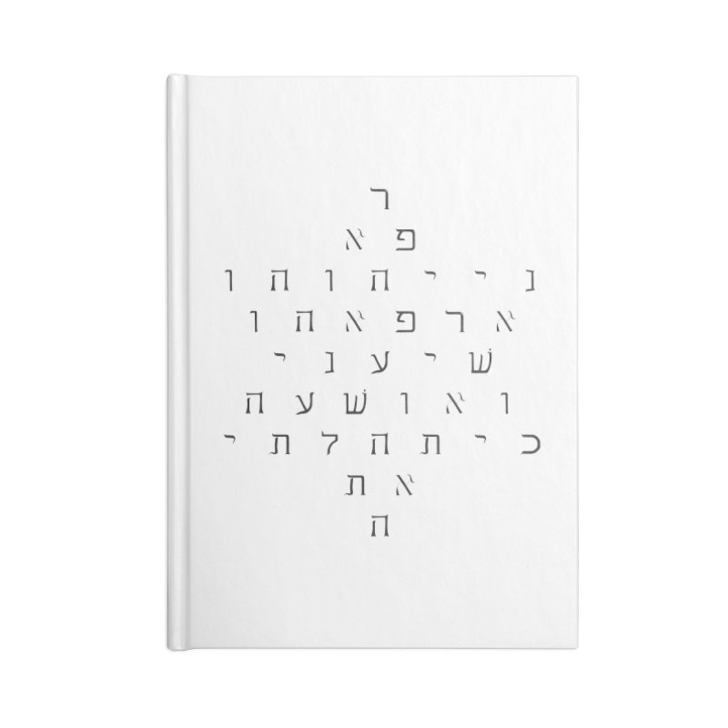 You Are My Praise Accessories Notebook by Sacred Space