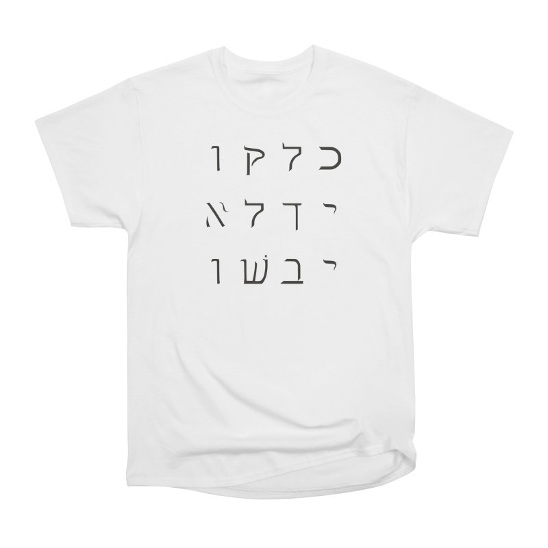 Unashamed Men's Heavyweight T-Shirt by Sacred Space