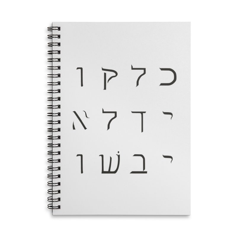 Unashamed Accessories Lined Spiral Notebook by Sacred Space