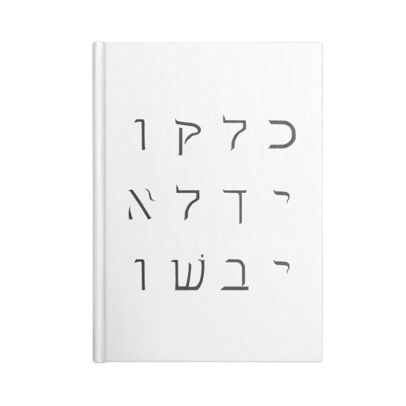 Unashamed Accessories Notebook by Sacred Space