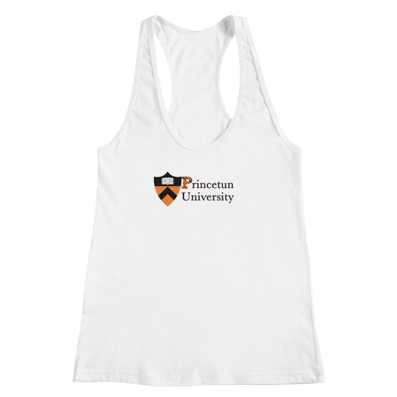Princetun Women's Racerback Tank by The David Feldman Show Official Merch Store