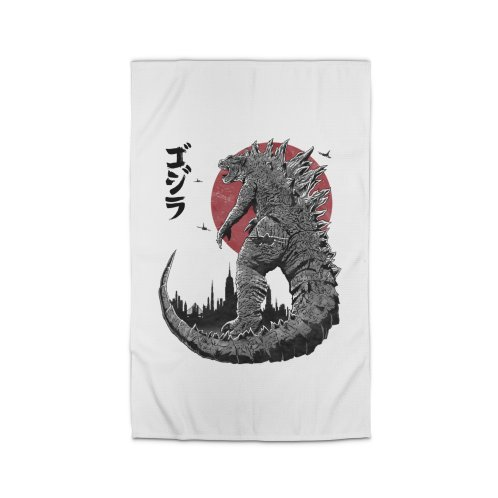 image for King under the Sun - Godzilla