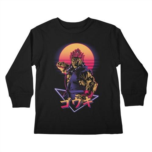 image for Retro Devil