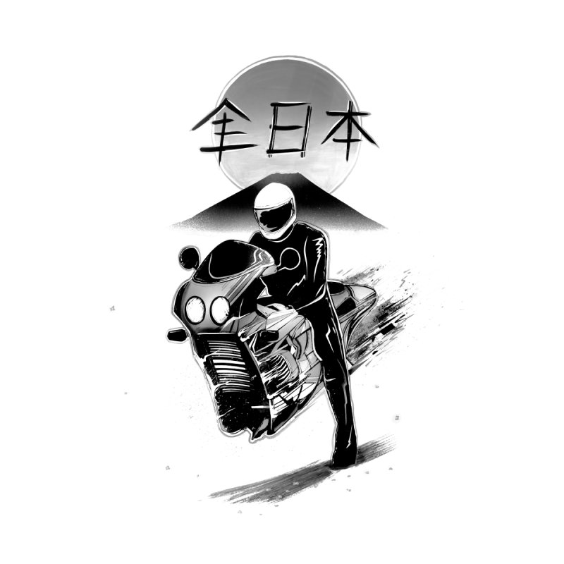 All Japan Autobike - LoFi Edition Men's T-Shirt by Dega Studios