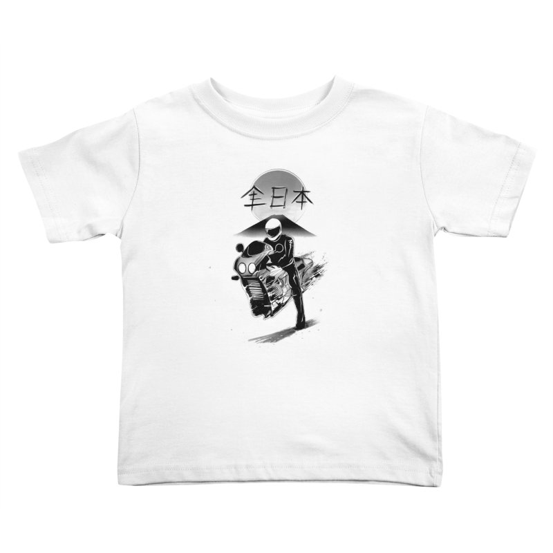 All Japan Autobike - LoFi Edition Kids Toddler T-Shirt by Dega Studios