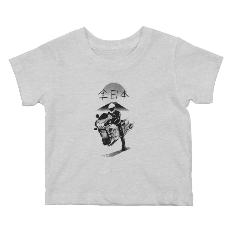 All Japan Autobike - LoFi Edition Kids Baby T-Shirt by Dega Studios