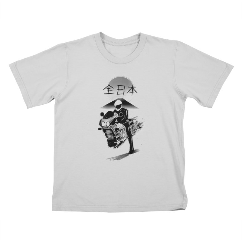 All Japan Autobike - LoFi Edition Kids T-Shirt by Dega Studios