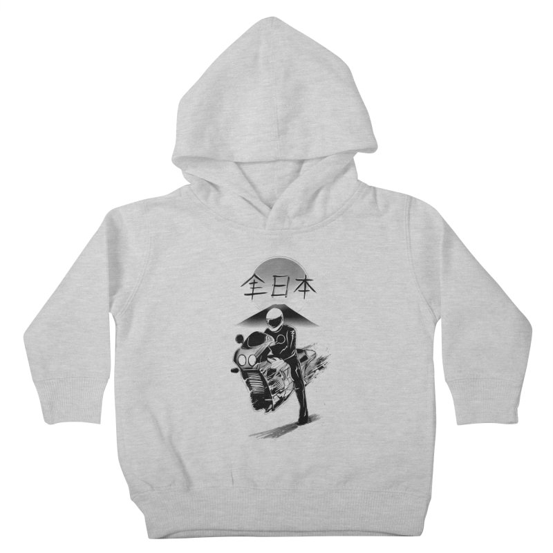 All Japan Autobike - LoFi Edition Kids Toddler Pullover Hoody by Dega Studios