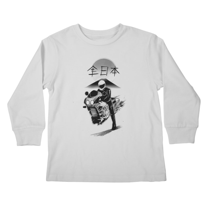 All Japan Autobike - LoFi Edition Kids Longsleeve T-Shirt by Dega Studios