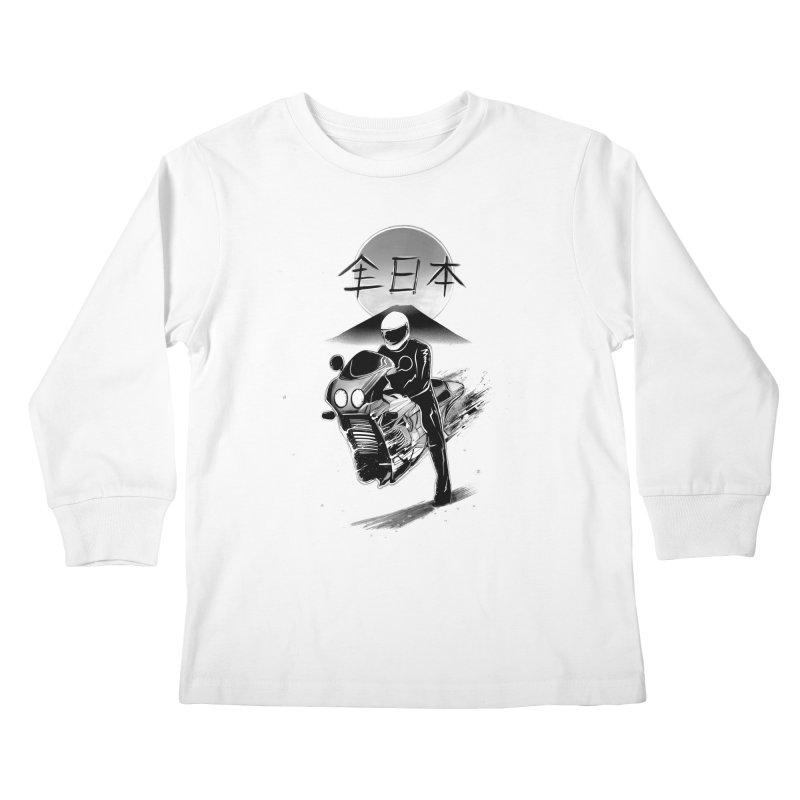 All Japan Autobike - LoFi Edition Kids Longsleeve T-Shirt by Dega Studios