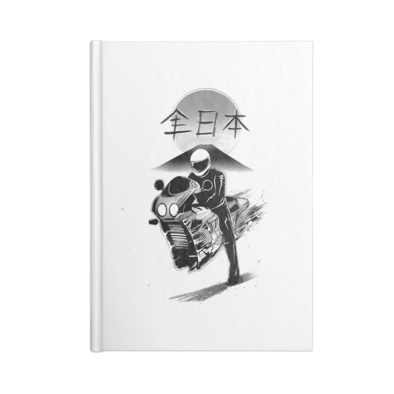 All Japan Autobike - LoFi Edition Accessories Lined Journal Notebook by Dega Studios
