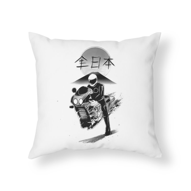 All Japan Autobike - LoFi Edition Home Throw Pillow by Dega Studios