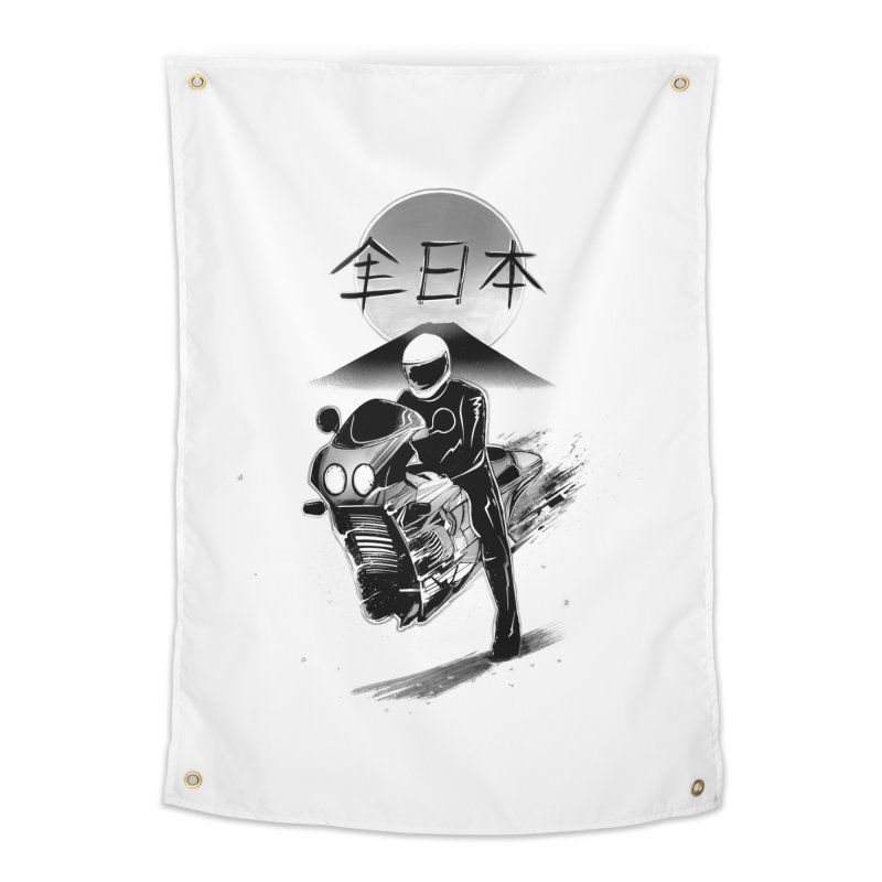 All Japan Autobike - LoFi Edition Home Tapestry by Dega Studios