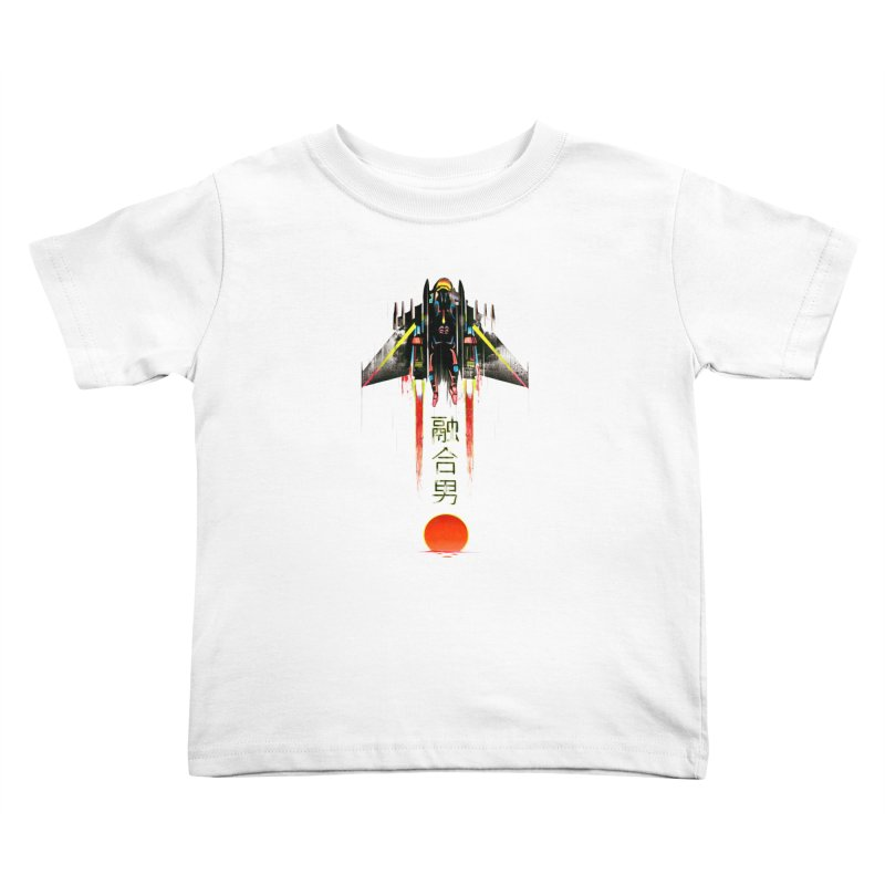 Fusionman Kids Toddler T-Shirt by Dega Studios