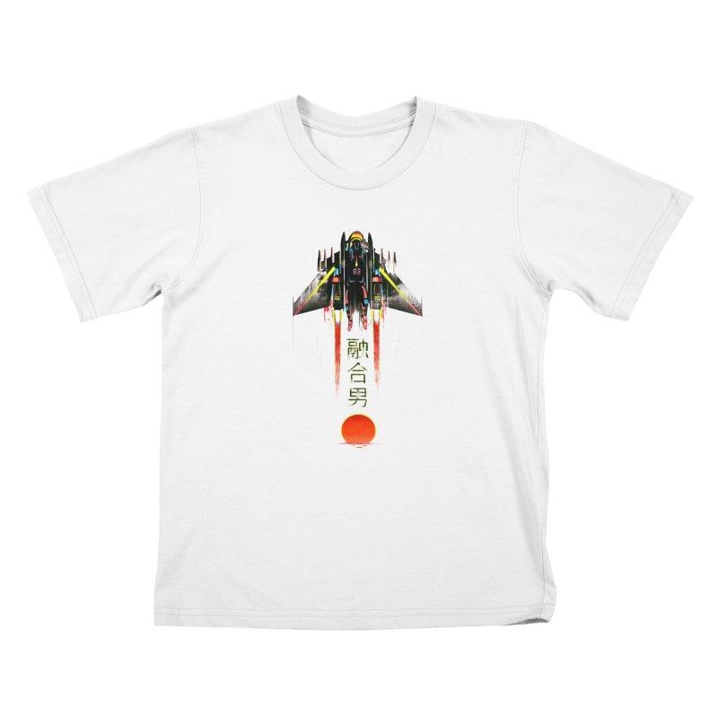 Fusionman Kids T-Shirt by Dega Studios