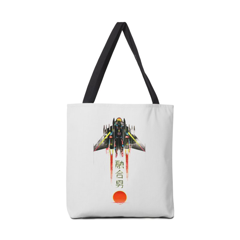 Fusionman Accessories Bag by Dega Studios