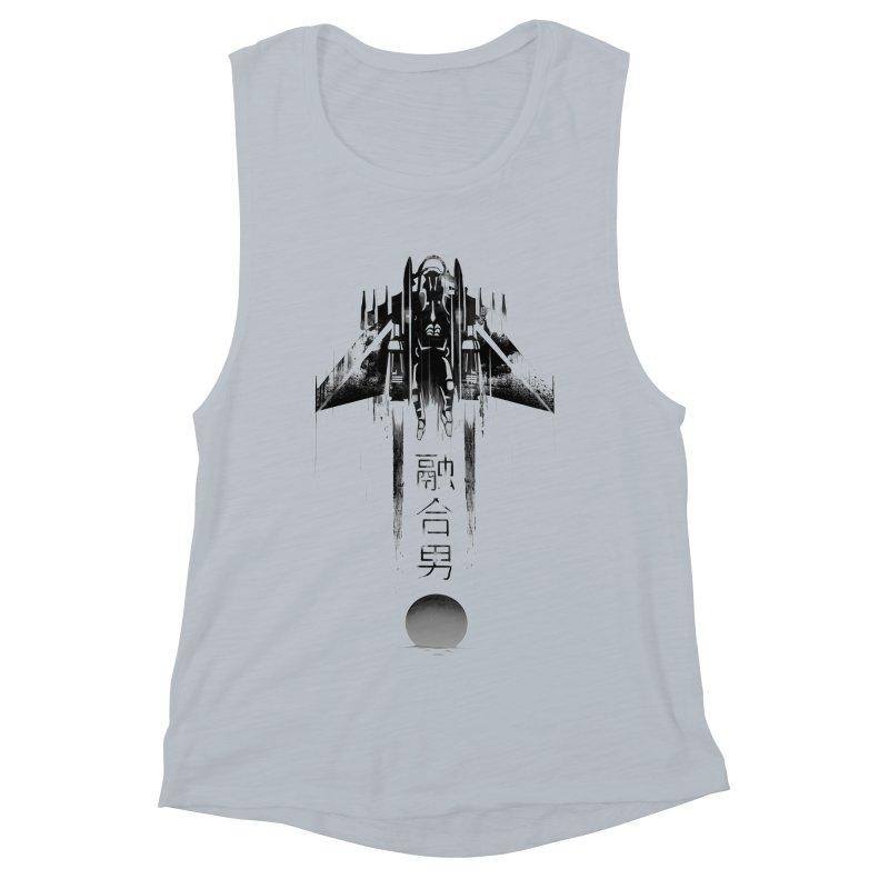 Fusionman - LoFi Edition Women's Muscle Tank by Dega Studios
