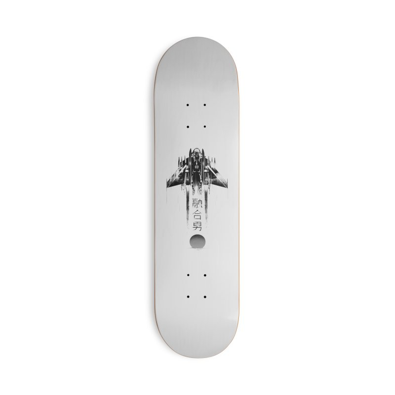 Fusionman - LoFi Edition Accessories Skateboard by Dega Studios