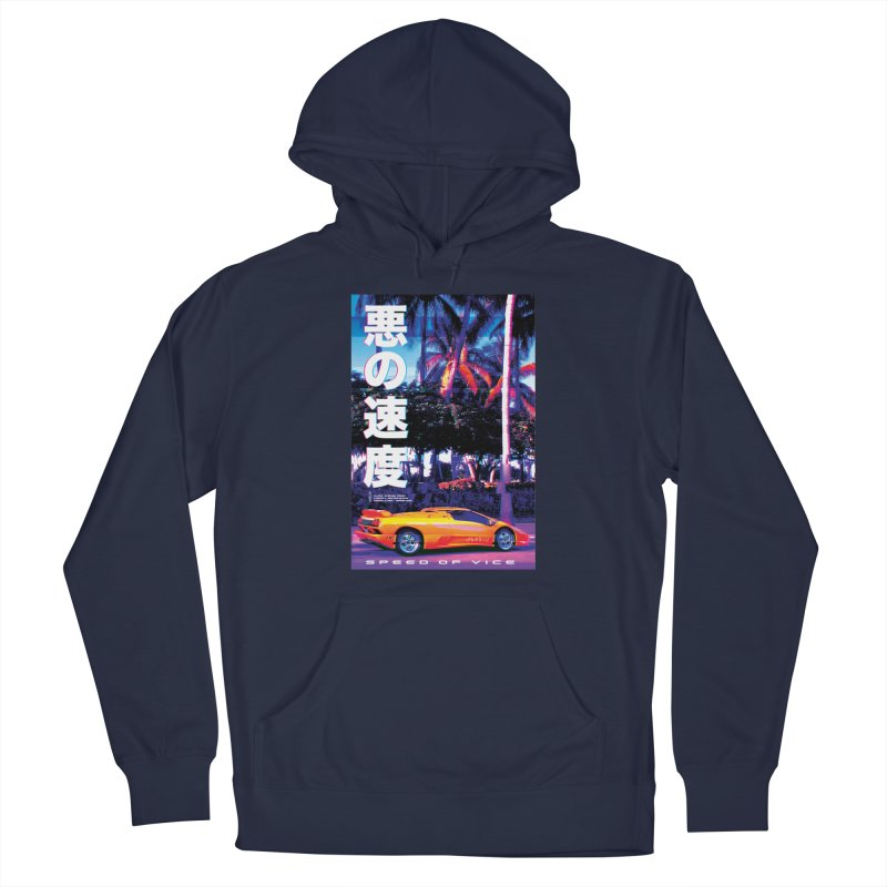Speed of Vice Men's Pullover Hoody by Dega Studios