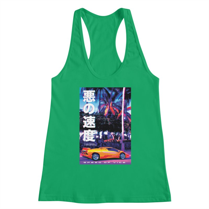 Speed of Vice Women's Tank by Dega Studios