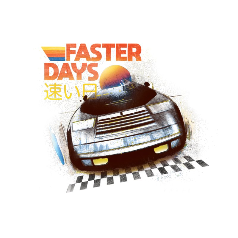 Faster Days Home Fine Art Print by Dega Studios
