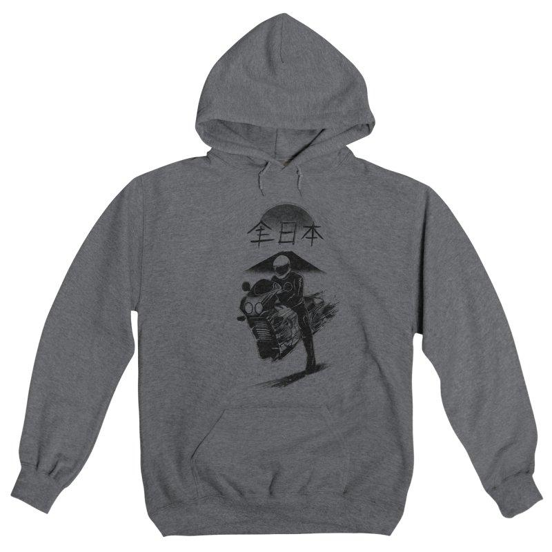 All Japan Autobike - LoFi Edition Men's Pullover Hoody by Dega Studios