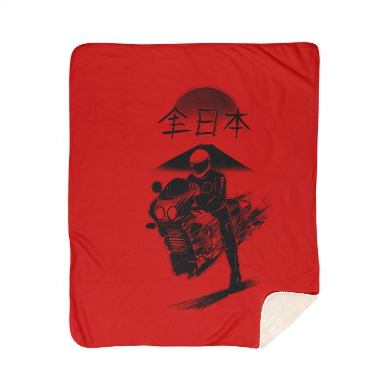 All Japan Autobike - LoFi Edition Home Blanket by Dega Studios