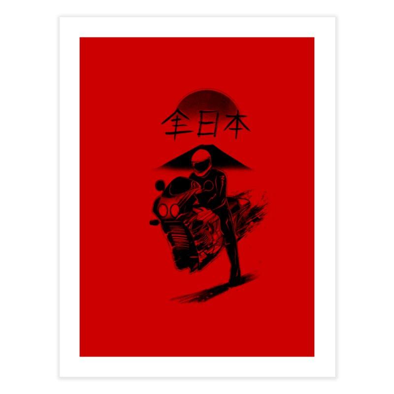 All Japan Autobike - LoFi Edition Home Fine Art Print by Dega Studios