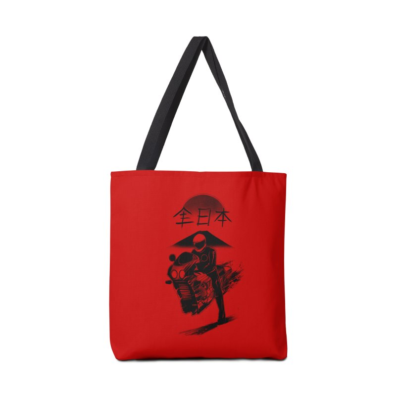 All Japan Autobike - LoFi Edition Accessories Bag by Dega Studios