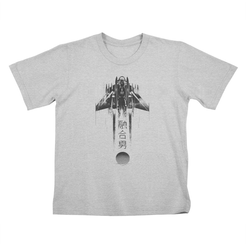 Fusionman - LoFi Edition Kids T-Shirt by Dega Studios