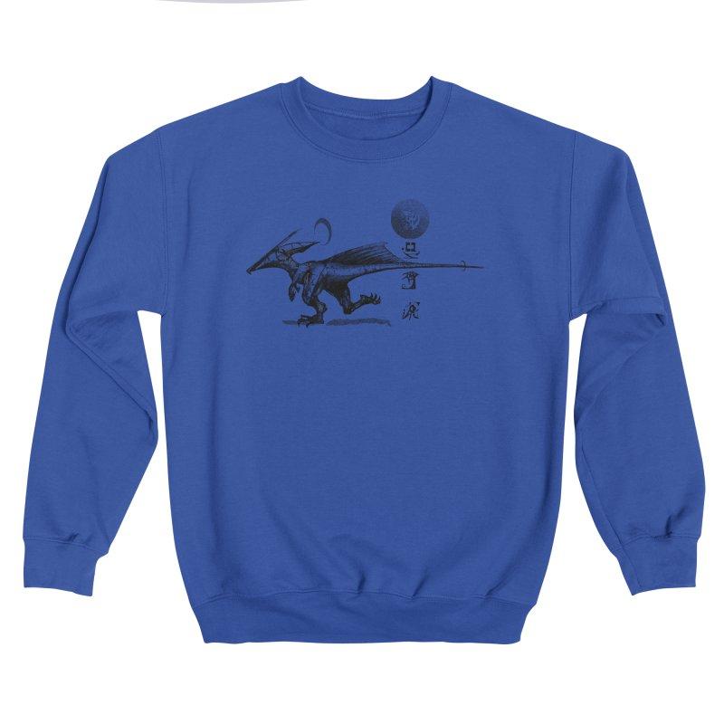 Sun Racer Men's Sweatshirt by Dega Studios