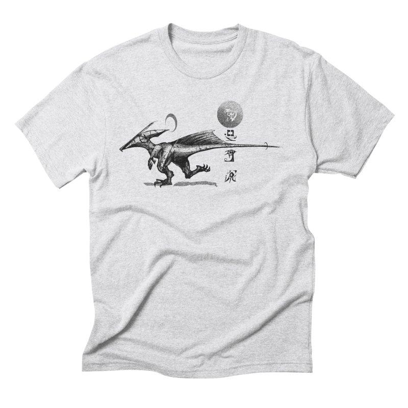 Sun Racer Men's T-Shirt by Dega Studios