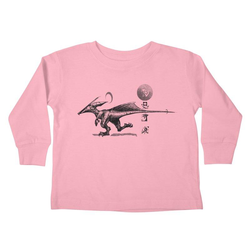 Sun Racer Kids Toddler Longsleeve T-Shirt by Dega Studios